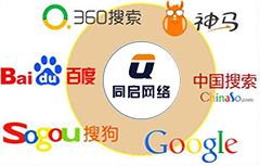 搜索引擎网站提交入口